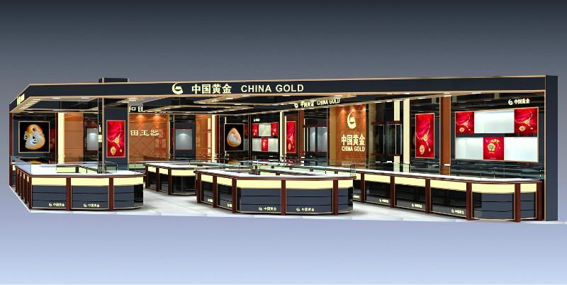 北京中国黄金